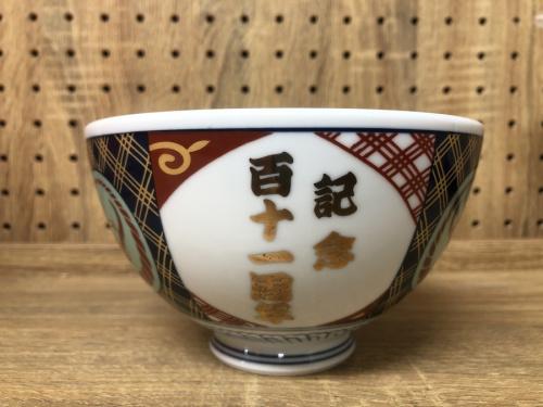 吉野家の練馬 東京 リサイクル 買取