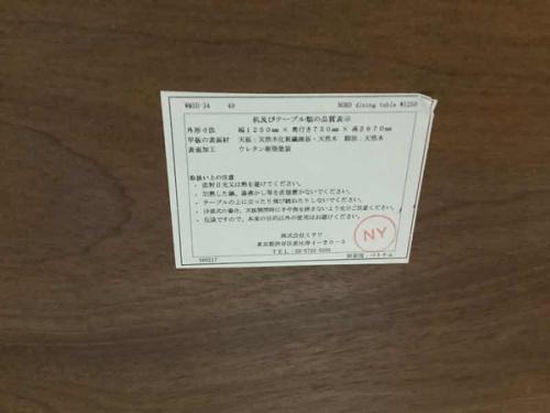 東京 練馬 中古 家具 買取