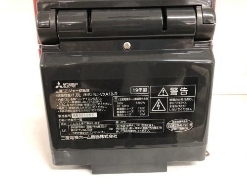 MITSUBISHIの練馬 東京 リサイクル 買取