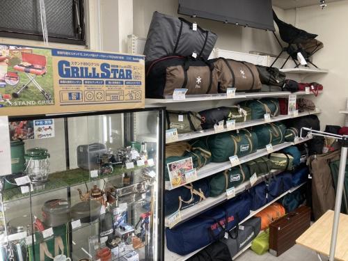 シエラクラブの東京 中古 買取 リサイクル
