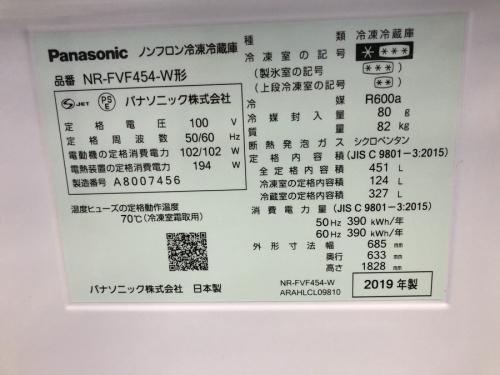 Panasonicの東京 練馬 中古 買取