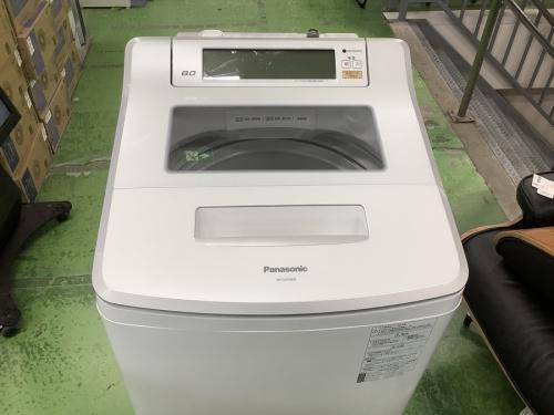 洗濯機の縦型洗濯機