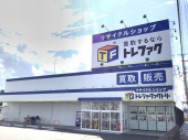 トレファク高槻店ブログ