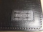 PORTERのブランド販売情報