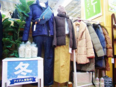 トレファク秦野店ブログ