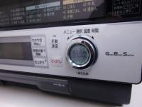 MRO-GV200