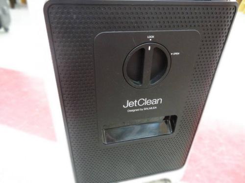 JetCleanのトレファク秦野