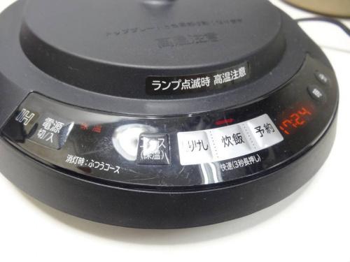 HITACHIの炊飯器