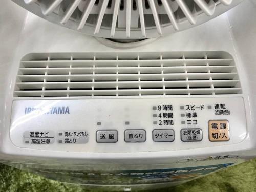 乾燥機のアイリスオーヤマ