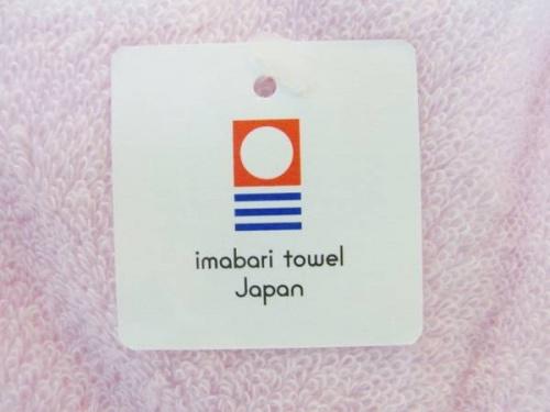 タオルの毛布