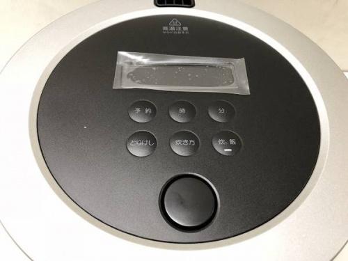 炊飯器の秦野 家電
