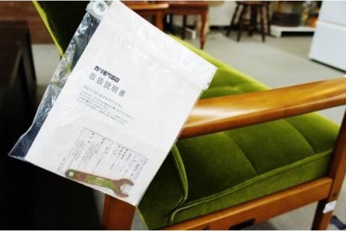 ソファの平塚 厚木 小田原 中古家具