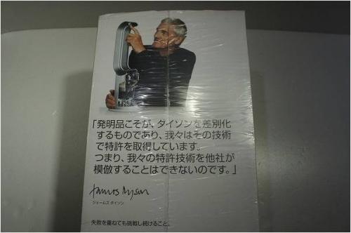 hot&coolの秦野 中古家電