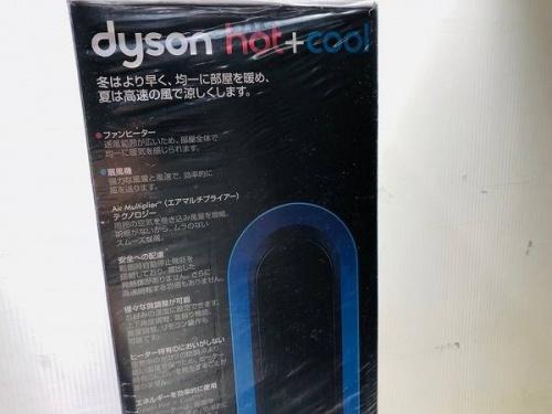 ダイソンのhot&cool