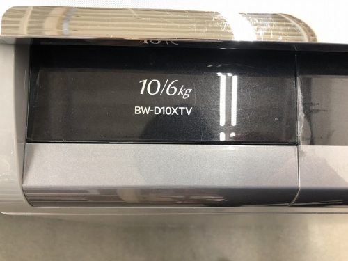 縦型洗濯乾燥機の大容量