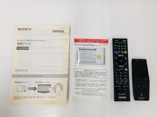 SONYの秦野 テレビ