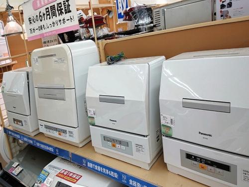 生活家電の食器乾燥機 秦野