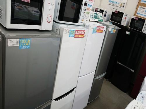 冷蔵庫の秦野 冷蔵庫 買取