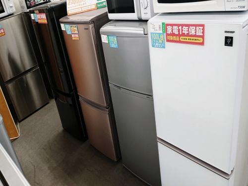 大型冷蔵庫 秦野