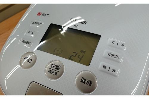 JPH-A101 中古の秦野 炊飯器 中古