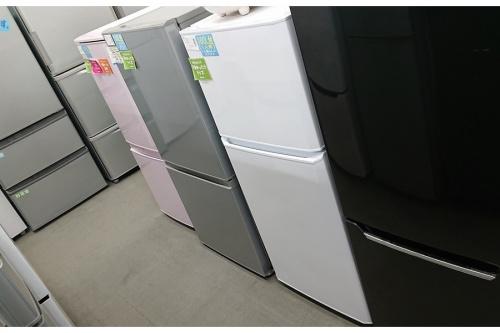 冷蔵庫の秦野 冷蔵庫
