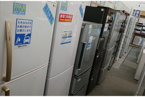 秦野 冷蔵庫の秦野 洗濯機