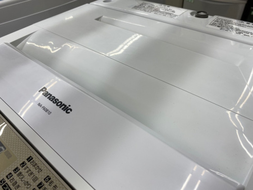 Panasonicのトレファク秦野  秦野 平塚 小田原