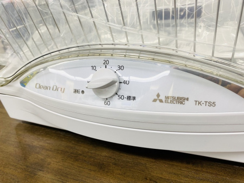 キッチンドライヤー 乾燥機のMITSUBISHI 三菱