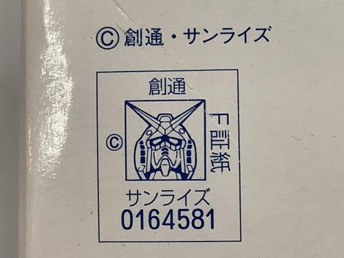 秦野 平塚 小田原