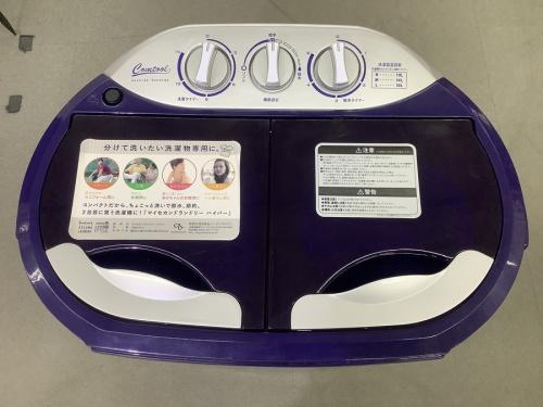 洗濯機の小型洗濯機