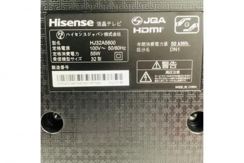 HJ32A5800のトレファク秦野  秦野 平塚 小田原 中古