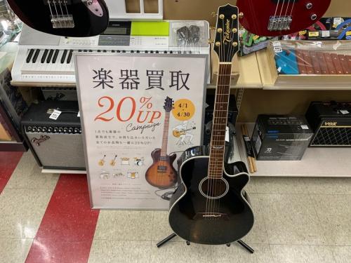 中古ギターの楽器買取 横浜