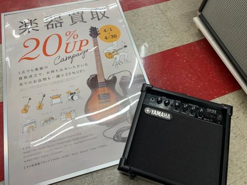 楽器買取 横浜の秦野 楽器