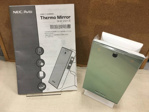 デジタル家電の体温計