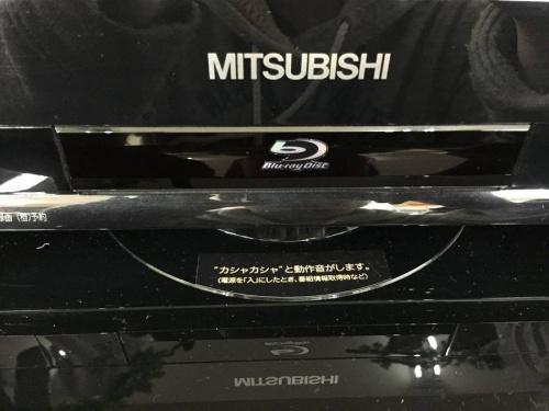 液晶テレビのMITSUBISHI