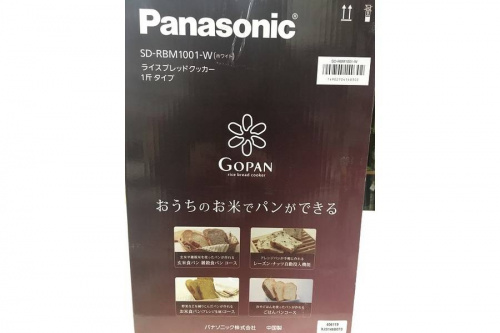 PANASONICの未使用品