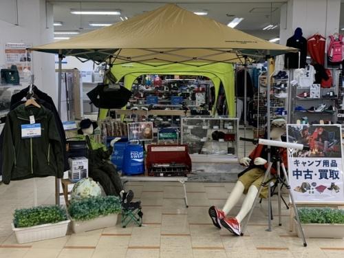 アウトドア用品のキャンプ