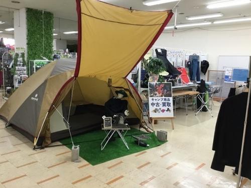 アウトドア買取のキャンプ用品