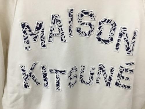 MAISON KITSUNEの服買取