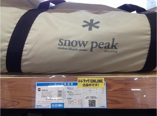 SNOWPEAKのテント