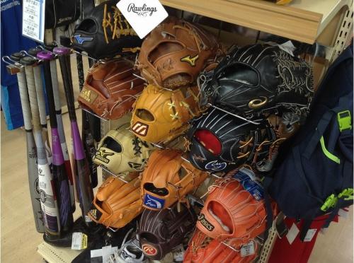 グローブの神奈川中古 野球用品