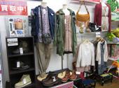 多摩稲城洋服の買取のコツ