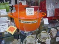 多摩稲城食器