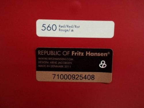 フリッツハンセンのセブンチェア