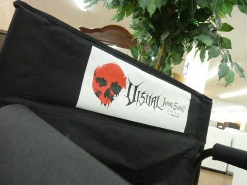 楽器・ホビー雑貨のヴィジュアルジャパン