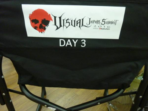 VISUAL JAPAN SUMMIT 2016のディレクターチェア
