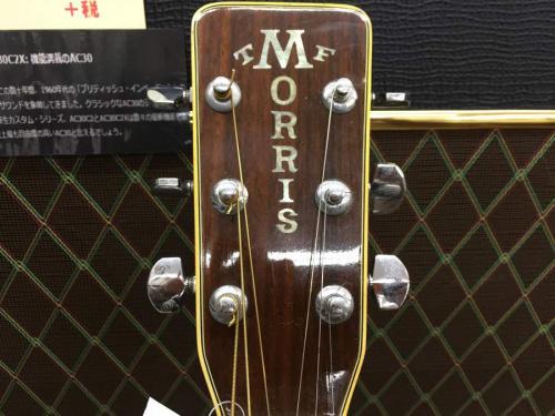 アコースティックギターの中古楽器