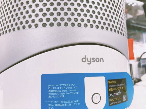 dysonのHP03