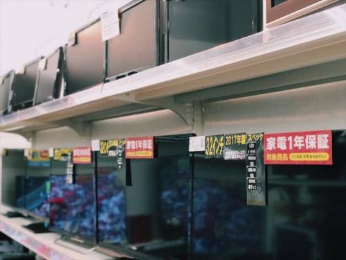 多摩 液晶 中古の多摩中古テレビ