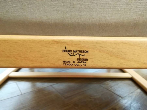 多摩中古家具の多摩 天童木工 買取